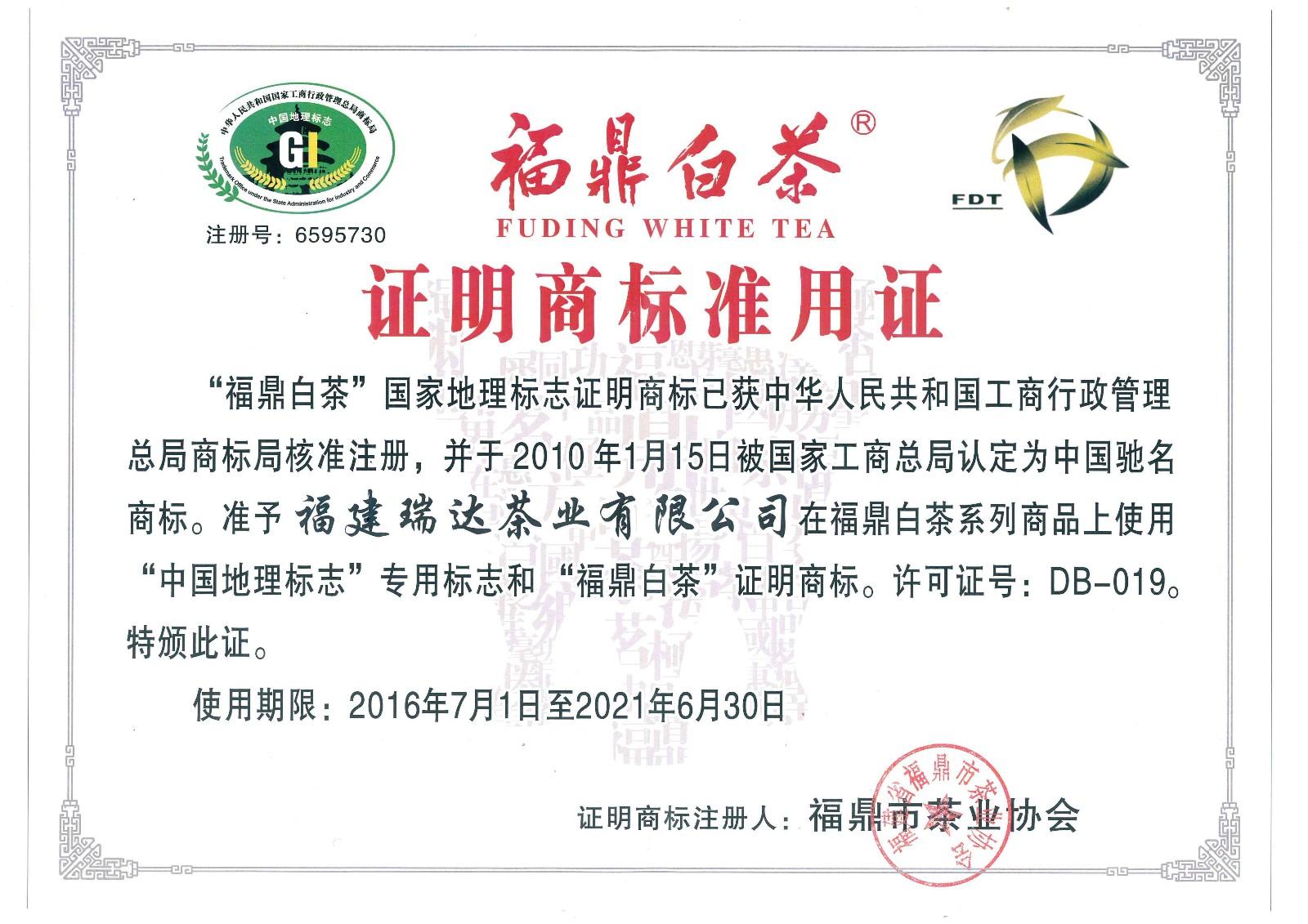 乐虎国际游戏注册商标准用★证.jpg